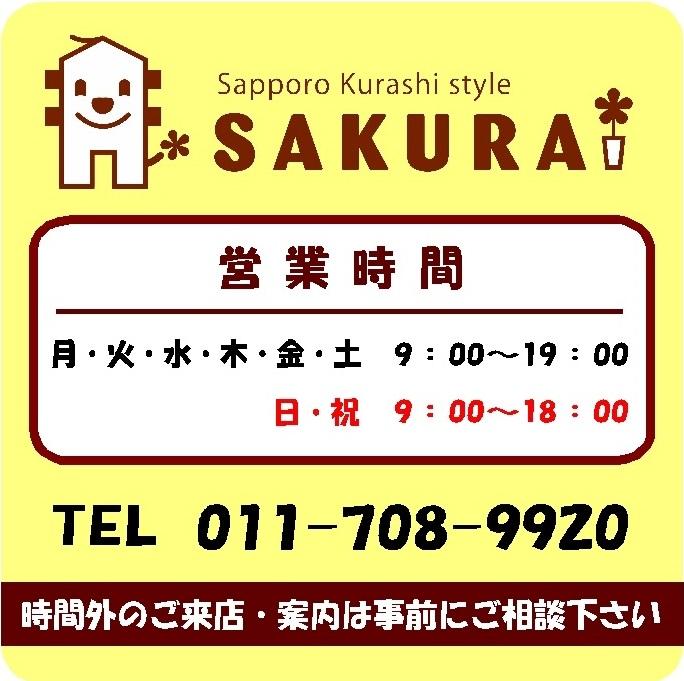 https://sakura-blossom.com/cms/wp-content/uploads/2021/10/37da8197a2c6cd1f89b1a813e1dbce80.jpg